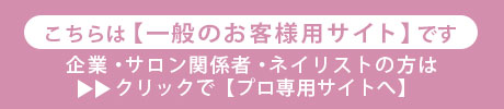 https://www.blaze-online.jp/